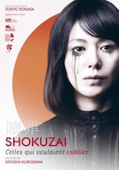 Shokuzai, celles qui voulaient oublier