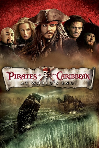 the pirates full movie watch online