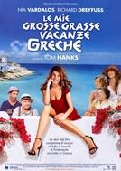 Le mie grasse grosse vacanze greche