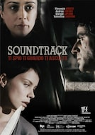 Soundtrack – Ti spio, ti guardo, ti ascolto