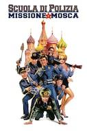 Scuola di polizia: Missione a Mosca
