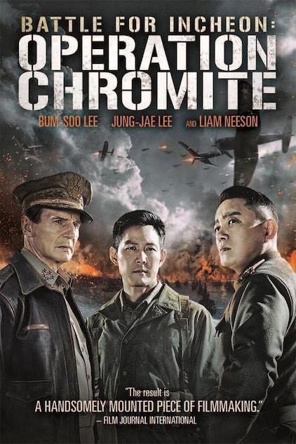 OPERATION TÉLÉCHARGER CHROMITE FILM