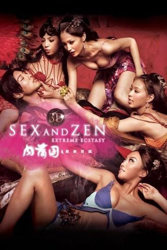 sex and zen 3 download