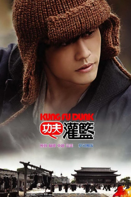 Kung Fu Dunk Full Movie Watch Online Stream Or Download Chili